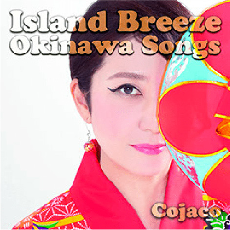 Cojaco /Island Breeze  OkinawaSongs